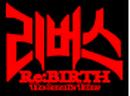 Rebirth-the-lunatic-taker-korean-logo-2-65px.png