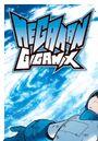 MegaManGigamix3.jpg