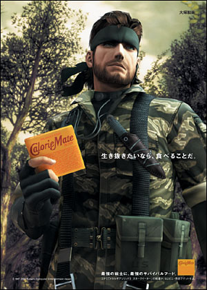 http://img2.wikia.nocookie.net/__cb20111127112424/metalgear/images/e/e2/Mgs3_caloriemate_promo.jpg