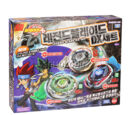 Beyblade Legend Set