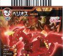 Helios (Japanese Card)
