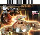 Vulcan (Japanese Card)