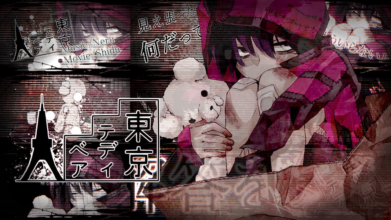 Vocaloid Kaito And Miku