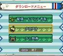 MH3U: Download Quests