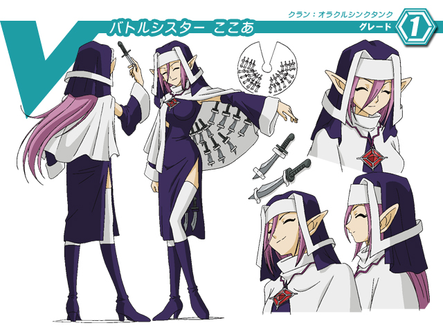 Battle Sister Cocoa Cardfight Vanguard Wiki Wikia