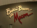 Bakin Bacon w Macon 1
