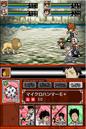 Katekyō Hitman Reborn! Fate of Heat 2.png