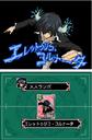Katekyō Hitman Reborn! Fate of Heat Lambo.png