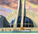 Salón de la Justicia