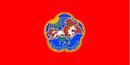 Tannu-Tuva-1933-1941.png