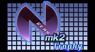 Hyperdimension-neptune-mk2-ps3-860.png