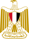 Coat of arms of Egypt (Official).png