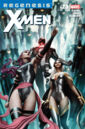 X-Men Vol 3 23.jpg