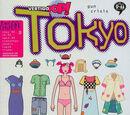 Vertigo Pop! Tokyo Vol 1 3