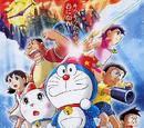 Tân Nobita và chuyến phiêu lưu vào xứ quỷ - 7 nhà phép thuật