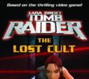 The Lost Cult