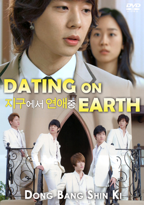 dating on earth dbsk wiki