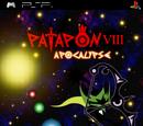 Patapon Fanopedia/Right