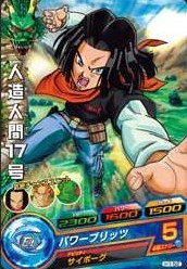 Dragon Ball Heroes | Dragon Ball Wiki - dragonball.fandom.com
