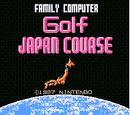 1987年のコンピュータゲーム