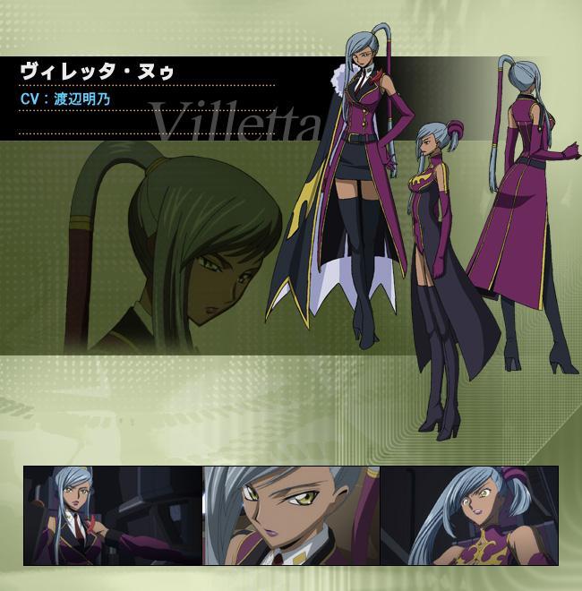 Lilith Grants [ID] Villetta_Profile