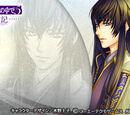 Haruka DLC Images