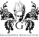 Grasshopper Manufacture.png