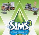 The Sims 3: Отдых на природе Каталог