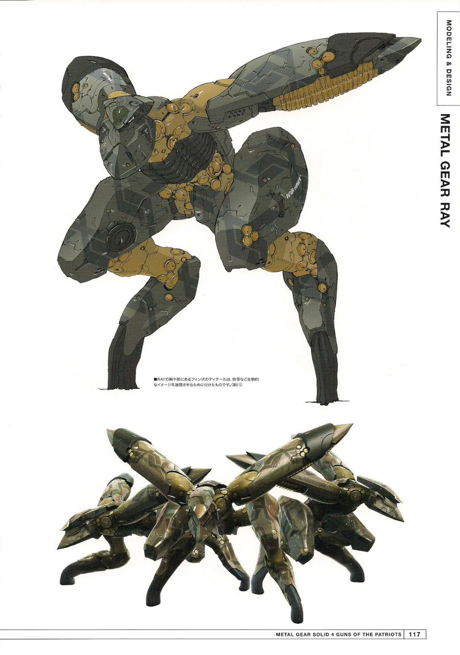 Gear Ray Metal Gear Ray Concept Art For