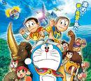 Nobita và hòn đảo diệu kì - Hành trình muông thú