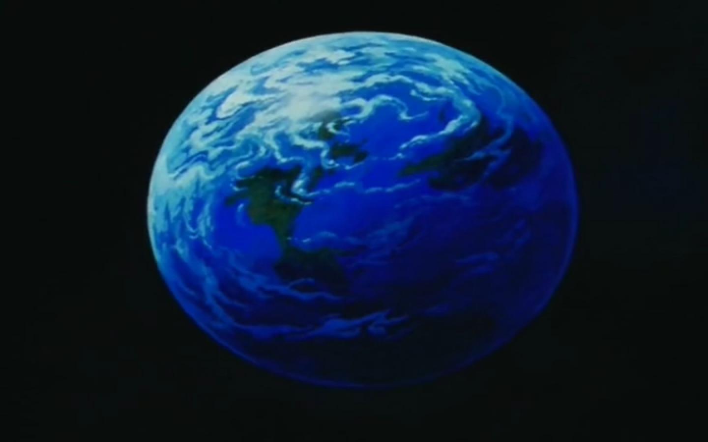 La Saga - Desde la tierra