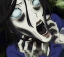 Sixth Skull