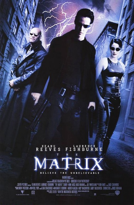 Фильм Матрица