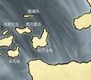 铁群岛地点
