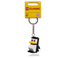 852987 Penguin Key Chain