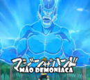 Mão Demoníaca
