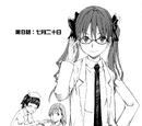 Toaru Kagaku no Railgun Manga Chapter 008