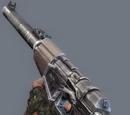 Бесшумное оружие