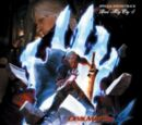 Banda sonora especial de Devil May Cry 4