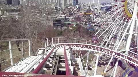 88 Train (Children's Grand Park)