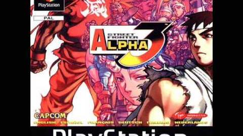 Street Fighter Alpha 3 - Fei-Long's Stage Theme