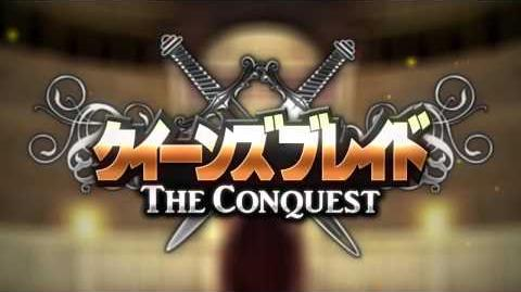 Queen's Blade THE CONQUEST Browser game trailer