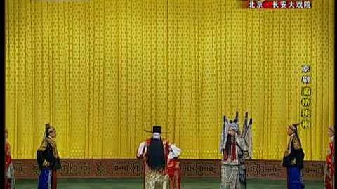 Ba Qiao Tao Pao part 2