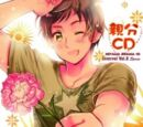 Hetalia Drama CD Interval Vol. 2 Spain 「Oyabun CD」