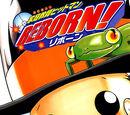 """Volumen 1: """"¡Reborn llega!"""""""