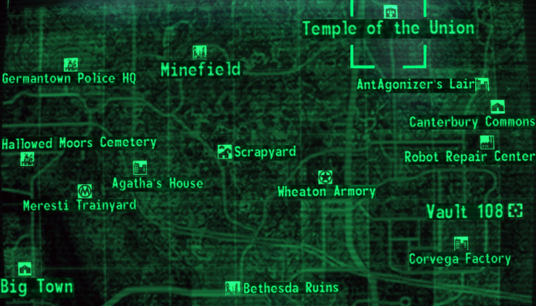 Temple Of The Union The Fallout Wiki Fallout New