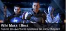 Spotlight-masseffect-20120401-255-fr.png