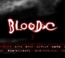 Historia de BLOOD-C: The Last Dark