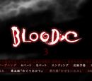 Historia de BLOOD-C: The Last Dark