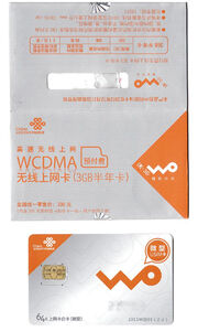 Prepaid Data Sim For China With Access To Google Gmail